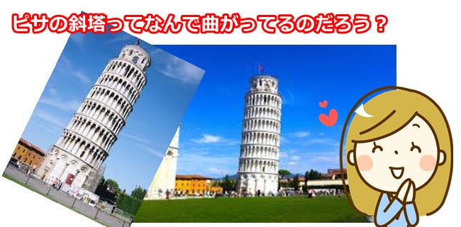 Italy01