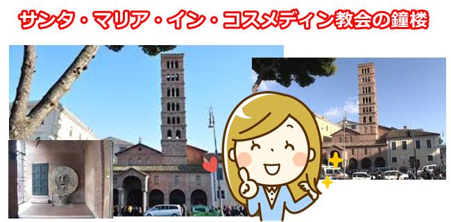 Italy02