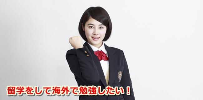 creditcard-ryuugaku-benri02