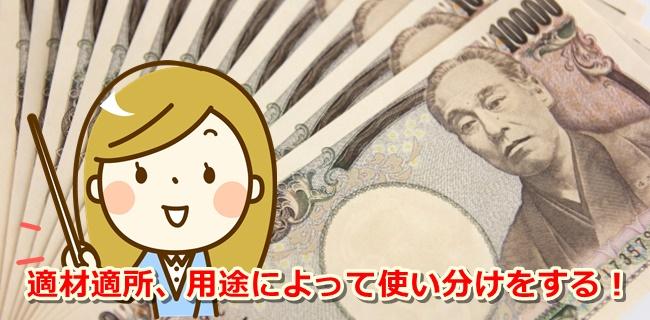houjin-credit-card-cashing2