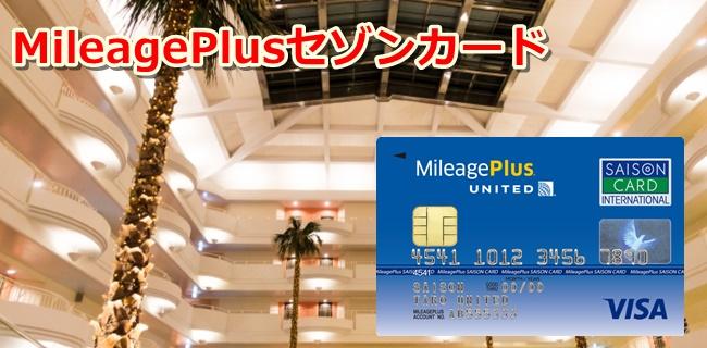 ippanrank-credit-card-kaigairyokou3
