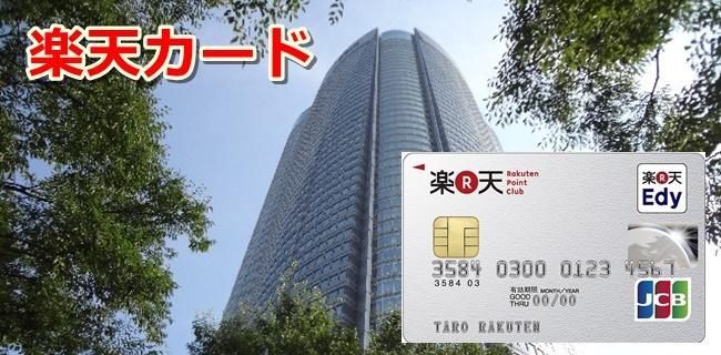 ippanrank-credit-card-kaigairyokou6