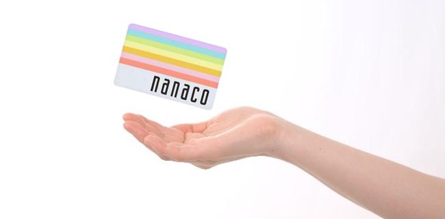 creditcard-zeikin-otoku05