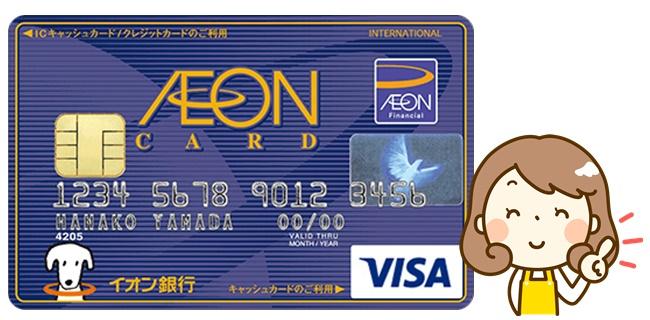 creditcard-shuhu-ninki04