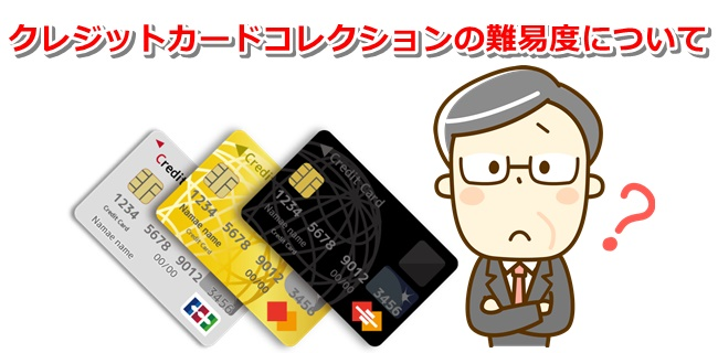 creditcard-collection03