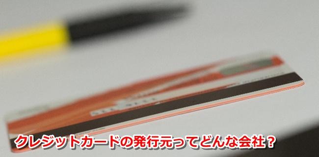 creditcard-hakkoumoto01