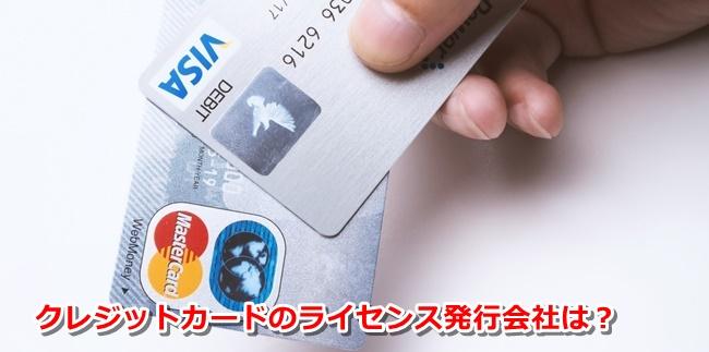 creditcard-hakkoumoto02