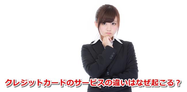 creditcard-hakkoumoto03