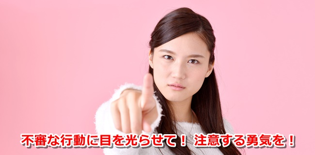 creditcard-kaigai-chuuiten03