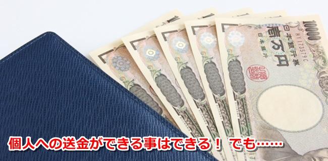 creditcard-kaigaisoukin03