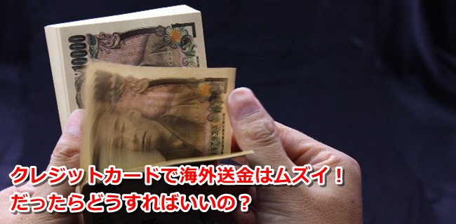 creditcard-kaigaisoukin04