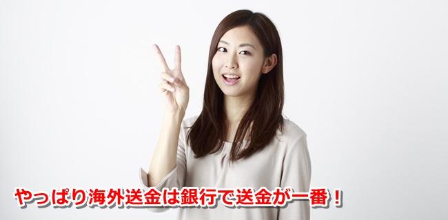 creditcard-kaigaisoukin05