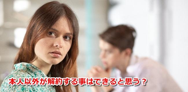 creditcard-kaiyaku05