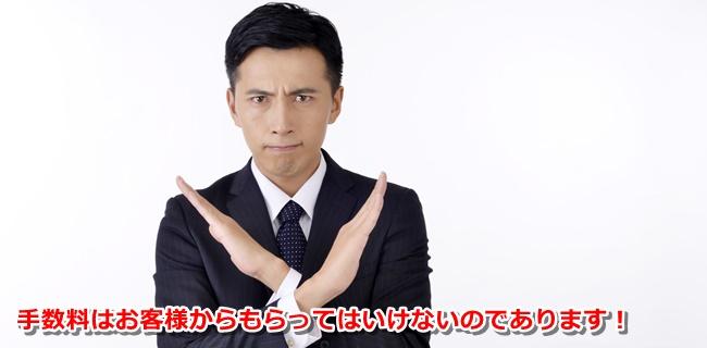 creditcard-kessai-tesuuryou03