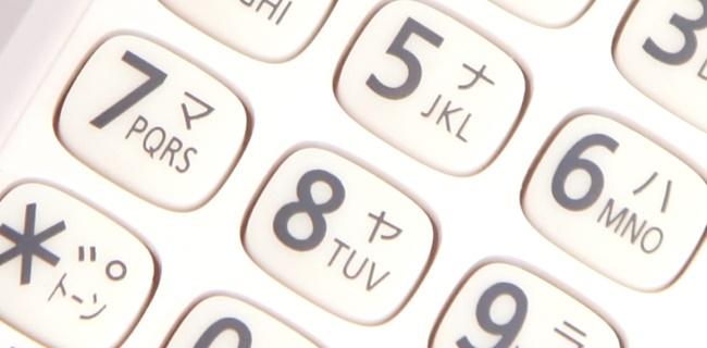 creditcard-koukyouryoukin04