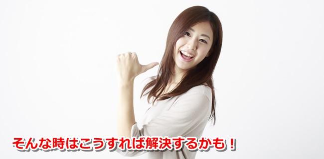 creditcard-kowakunai03