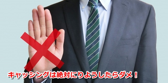 creditcard-kowakunai04