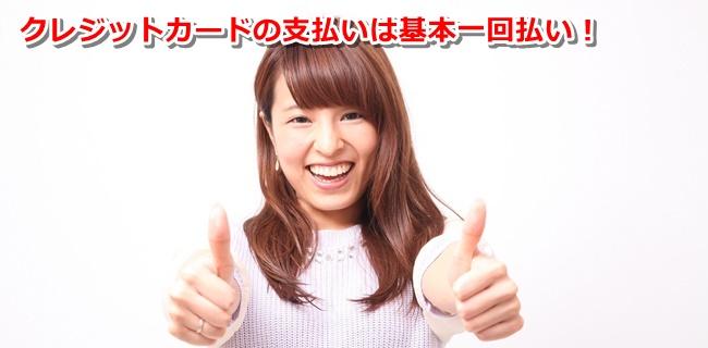 creditcard-kowakunai05