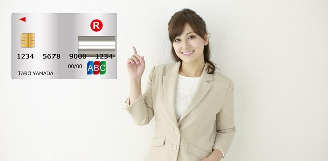 creditcard-ginkou03