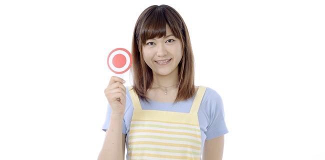 creditcard-shuhu-201602