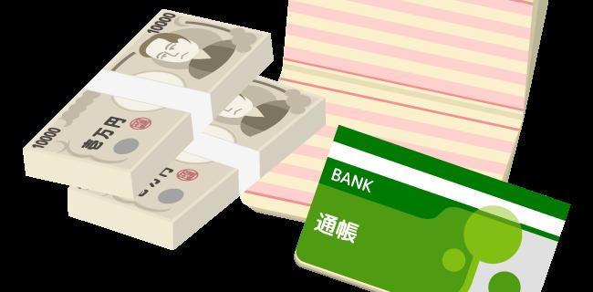 creditcard-tyokin05