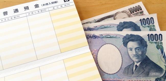 creditcard-haiguusha-kouza04