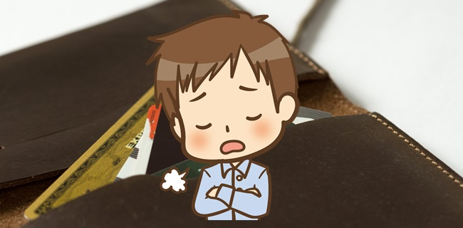 creditcard-ikinari-gendogaku05