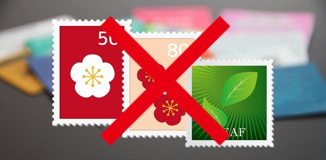 creditcard-kaenaimono05