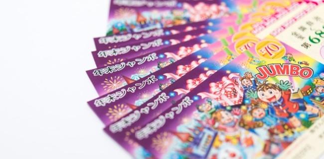 creditcard-kaenaimono08