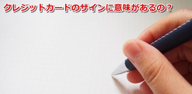 creditcard-sain-huicchi02