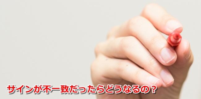 creditcard-sain-huicchi03