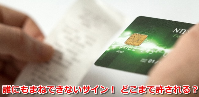 creditcard-sain-huicchi05