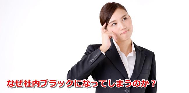creditcard-shanai-black-genin02