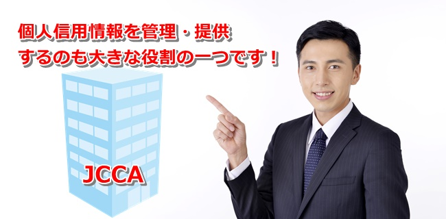 creditcard-jcca03