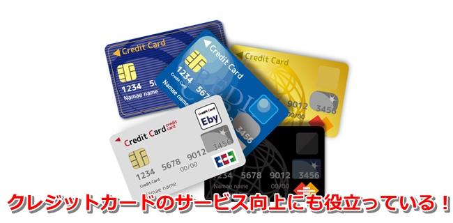 creditcard-jcca04