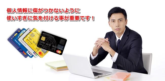 creditcard-jcca05