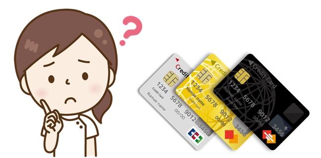 creditcard-seimeihoken-siharaeru07