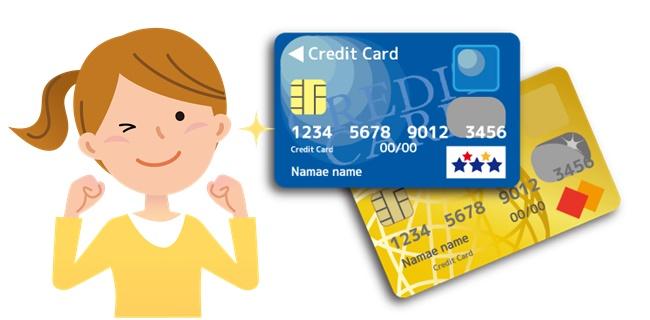 creditcard-seimeihoken-siharaeru08