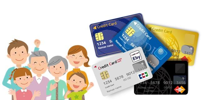 creditcard-seimeihoken-siharaeru09