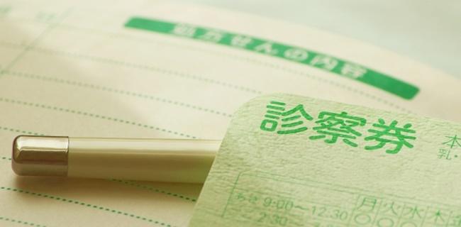 creditcard-tiryouhi-chuui02