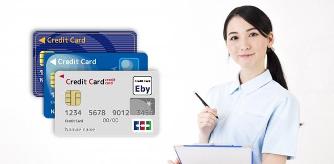 creditcard-tiryouhi-chuui04
